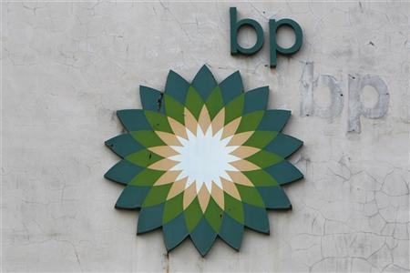A BP logo is seen at BP Zhuhai chemical factory in Zhuhai, Guangdong province November 11, 2011. REUTERS/Tyrone Siu