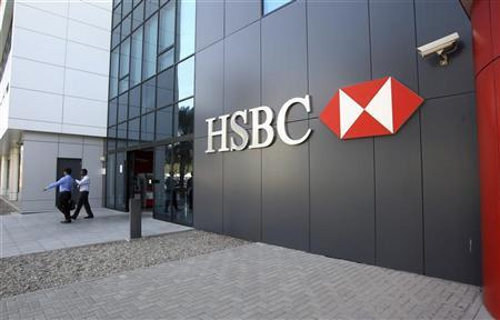 People exit an HSBC branch at Dubai Internet City in Dubai January 4, 2012. REUTERS/Nikhil Monteiro