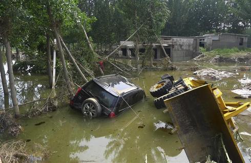 Beijing under water