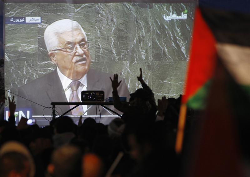 Palestinians celebrate UN vote