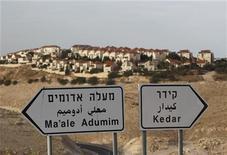 <p>مستوطنة معلي اودميم الاسرائيلية قرب القدس يوم الاثنين. تصوير. عمار عواد - رويترز</p>