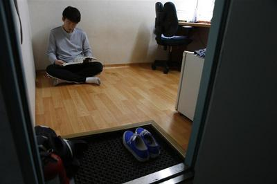South Korea's ''Exam Village''