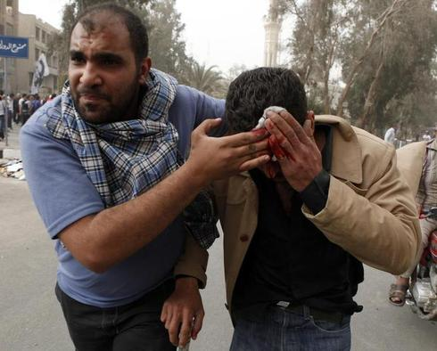 Protests against the Muslim Brotherhood