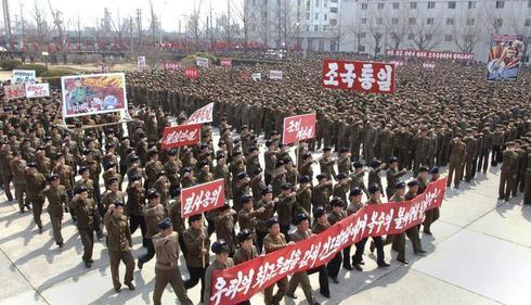 North Korean pageantry
