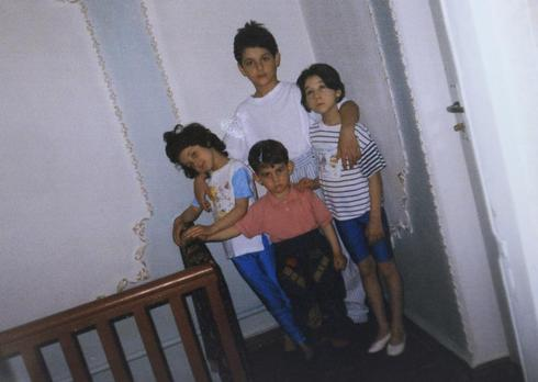 The Tsarnaev family
