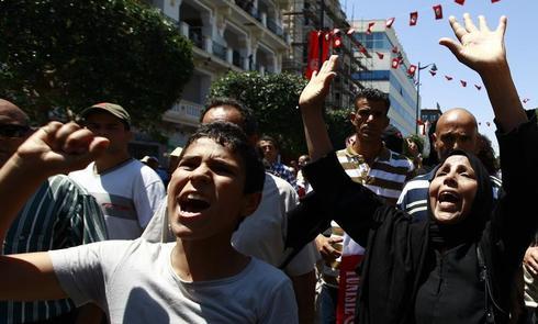 Politician slain in Tunisia