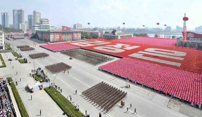 North Korea's 65th anniversary