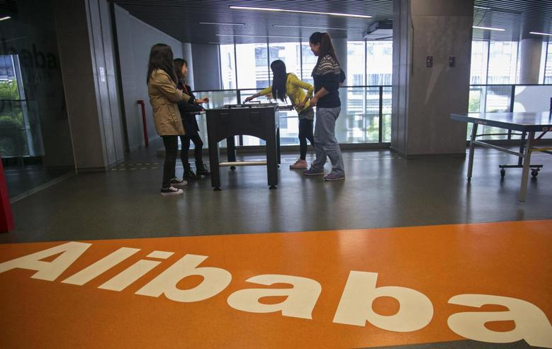 People play in a hall inside Alibaba's headquarters in Hangzhou, Zhejiang province, April 23, 2014. REUTERS/Chance Chan/Files