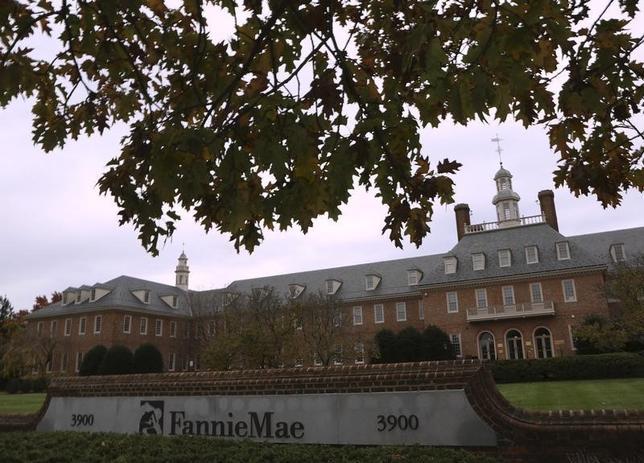 Fannie Mae headquarters is seen in Washington November 7, 2013. REUTERS/Gary Cameron