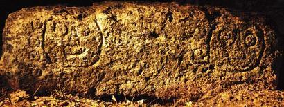 """Imagen de archivo de un alta maya en Lagunita, México. Arqueólogos encontraron dos antiguas ciudades mayas que estaban ocultas en la selva tropical del sureste de México, una región donde según el jefe de los investigadores podría haber """"docenas"""" más que aún faltan por encontrar. REUTERS/Research Center of the Slovenian Academy of Sciences and Arts/Handout via Reuters Imagen para uso no comercial, ni ventas, ni archivos. Solo para uso editorial. No para su venta en marketing o campañas publicitarias. Esta fotografía fue entregada por un tercero y es distribuida, exactamente como fue recibida por Reuters, como un servicio para clientes."""
