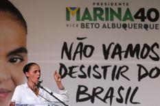 A candidata do PSB à Presidência, Marina Silva, fala durante lançamento do programa de governo do seu partido, em São Paulo, nesta sexta-feira. 29/08/2014 REUTERS/Paulo Whitaker