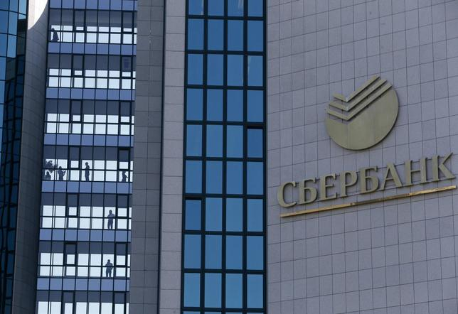 A general view shows the headquarters of Sberbank in Moscow September 12, 2014.  REUTERS/Sergei Karpukhin