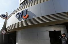Sede da empresa de internet em banda larga GVT, em Curitiba. 28/08/2014. REUTERS/Rodolfo Buhrer