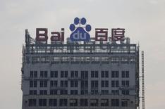 El logo de Baidu en el techo de un edificio en construcción en Wuhan, China, ago 31 2012. Baidu Inc, el segundo mayor motor de búsquedas por internet del mundo, compró una participación que le permite controlar a su rival brasileño Peixe Urbano por un monto que no se informó, en el último movimiento de dos años de esfuerzos de la empresa china para expandirse en la mayor economía de América Latina. REUTERS/Stringer