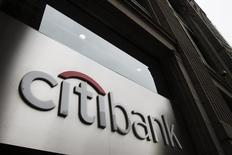 The Citibank logo is seen at the facade of a Citibank building in New York July 14, 2014.  REUTERS/Lucas Jackson