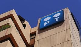 Logo da Portugal Telecom fotografado na fachada da sede da companhia em Lisboa. 13/07/2014.  REUTERS/Hugo Correia