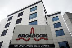 Broadcom's Asia operations headquarters office is seen at an industrial park in Singapore September 16, 2014.  REUTERS/Edgar Su