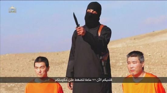 イスラム国が日本人2人の殺害警告、身代金2億ドル要求