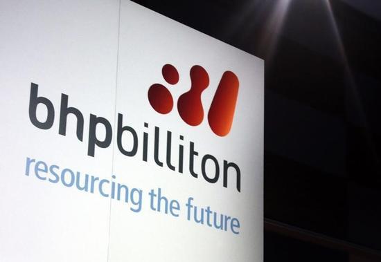 BHPビリトンがシェール採掘縮小へ、急激な価格下落で