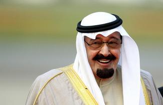 King Abdullah: 1924-2015