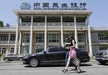 Agência do banco chinês Minsheng Bank, em Pequim. 27/06/2013 REUTERS/Jason Lee