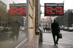 Вывеска пункта обмена валюты в Москве. 12 февраля 2015 года. Рубль подешевел утром понедельника на фоне возможного снижения продаж экспортной выручки в начале месяца, укрепления американской валюты на форексе, ожиданий роста спроса на валюту в марте под уплату внешних займов в условиях западных санкций. REUTERS/Maxim Zmeyev