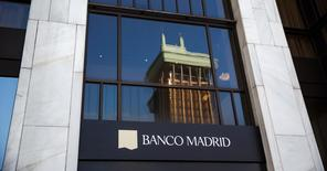 The logo of the Banco de Madrid can be seen at its headquarters in Madrid March 11, 2015.  REUTERS/Andrea Comas