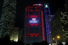 Prédio do HSBC em Hong Kong.  03/03/2015    REUTERS/Bobby Yip