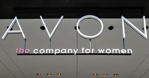 The Avon Products headquarters is seen in midtown Manhattan area of New York, June 21, 2013. REUTERS/Brendan McDermid