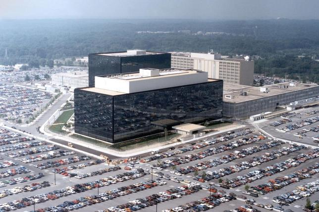 An undated aerial handout photo shows the National Security Agency (NSA) headquarters building in Fort Meade, Maryland.   REUTERS/NSA/Handout/Files