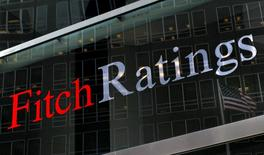 """Fitch Ratings a maintenu vendredi la note souveraine de la France à AA ainsi que sa perspective stable en évoquant """"le rythme modéré de consolidation budgétaire"""" et de """"récentes performances économiques meilleures que prévu"""". /Photo d'archives/REUTERS/Brendan McDermid"""