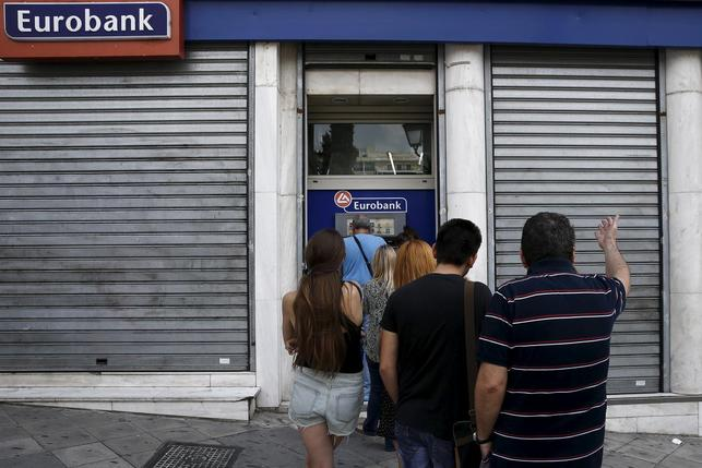 Greece to introduce capital controls, keep banks shut as crisis deepens