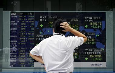 焦点:政府・日銀、株安の行方注視 企業心理への波及を警戒
