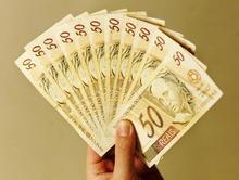 图为巴西货币雷亚尔。GN/SV/WS
