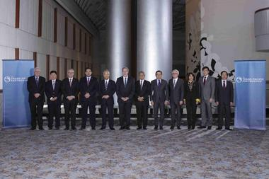 Trans-Pacific Partnership Ministers meeting post in TPP Ministers