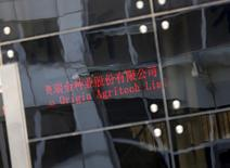 The name of Origin Agritech is seen through the windows of the company's headquarters in Beijing, November 27, 2015.     REUTERS/Kim Kyung-Hoon