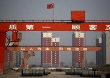 Bandeira nacional chinesa vista em fábrica na província de Hebei.  09/11/2015      REUTERS/Kim Kyung-Hoon