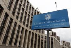 Реклама ВЭБа у офиса банка в Москве 17 июля 2014 года. Российский премьер-министр Дмитрий Медведев пообещал, что решения о финансовой поддержке госкорпорации Внешэкономбанк будут приняты в ближайшее время и поручил Минфину сформулировать окончательное предложение. REUTERS/Sergei Karpukhin