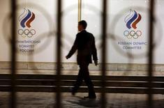 Sede do comitê olímpico russo, onde também fica a Federação Atlética Russa, em Moscou.  13/11/2015   REUTERS/Sergei Karpukhin