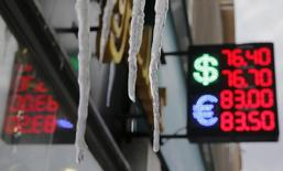 Вывеска пункта обмена валюты в Москве 14 января 2016 года. Рубль в четверг показывал в основном положительную динамику перед налоговым периодом на фоне низкого реального спроса на валюту, профицита текущего счета РФ и высокой вероятности секвестра российского бюджета - факторов, компенсирующих пока негативный эффект от дешевой нефти, которая, впрочем, также пыталась подрасти в четверг. REUTERS/Maxim Shemetov