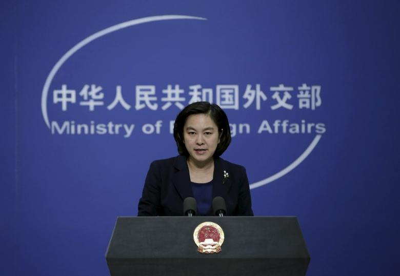 Hua Chunying, spokeswoman of China's Foreign Ministry, speaks at a regular news conference, in Beijing, China, January 6, 2016. REUTERS/Jason Lee