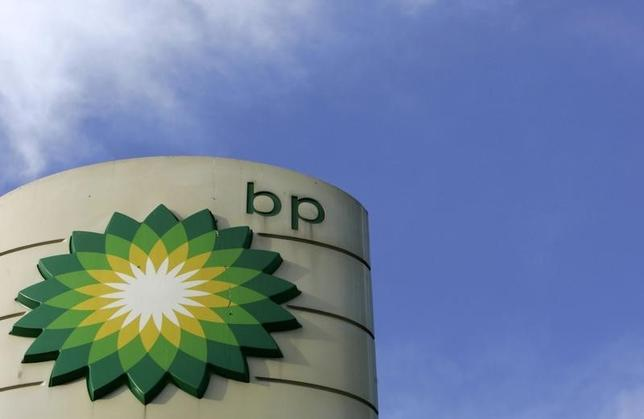 A BP logo is seen outside a petrol station in London February 4, 2008.   REUTERS/Luke MacGregor/Files