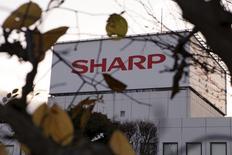 The logo of Sharp Corp is seen at Tochigi plant in Yaita, north of Tokyo, November 19, 2015. REUTERS/Reiji Murai