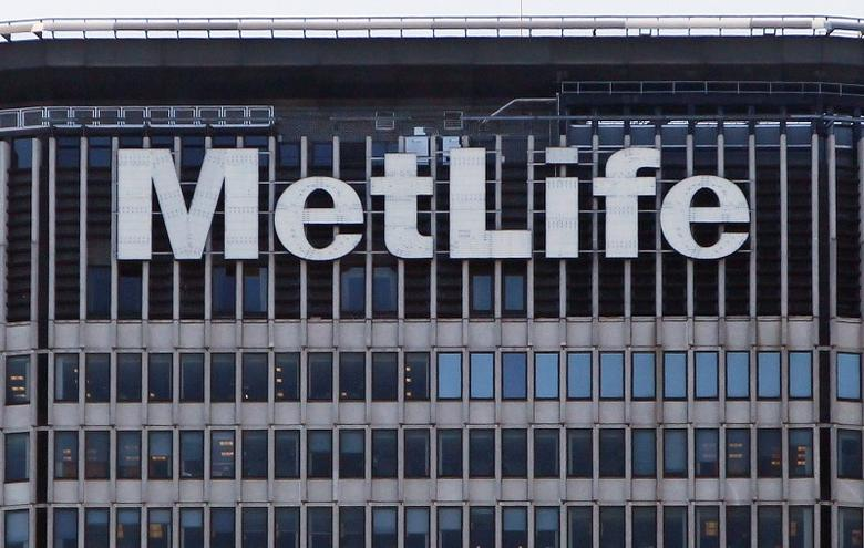 The MetLife building is seen in New York, March 8, 2010. REUTERS/Shannon Stapleton