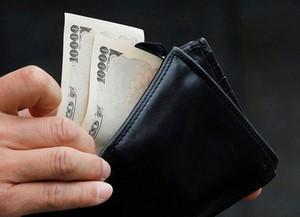 2月16日、金融庁は、日銀のマイナス金利政策導入を受け、主に短期の金融商品に投資するMRF(マネー・リザーブ・ファンド)の運用の柔軟化を容認する。2012年11月撮影(2016年 ロイター/Kim Kyung-Hoon)