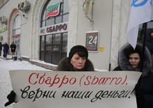 Акция протеста работников сети Сбарро против многомесячных задержек зарплаты. Москва, 20 января 2016 года. Суммарная задолженность по заработной плате российских компаний составила на 1 февраля 2016 года 4,3 миллиарда рублей и по сравнению с началом года увеличилась на 760 миллионов рублей, или на 21,3 процента, сообщил Росстат. REUTERS/Maxim Shemetov