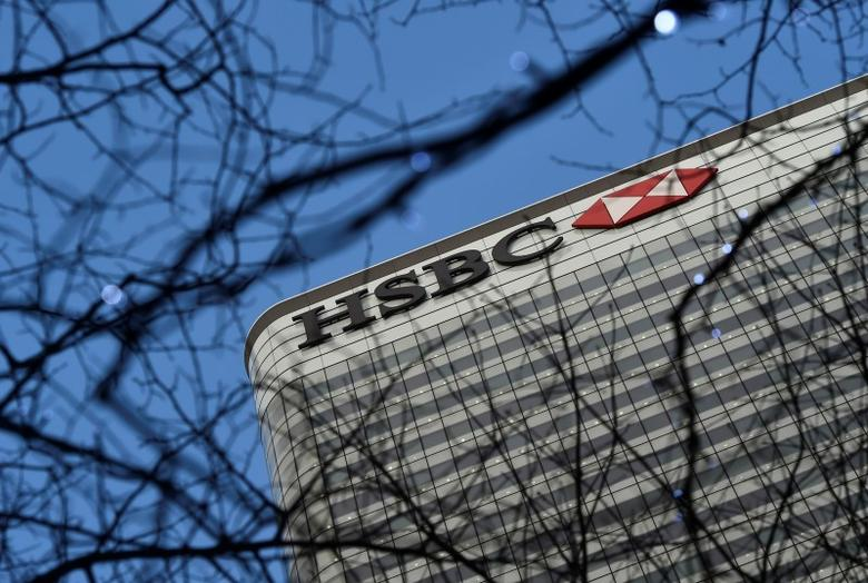 The HSBC headquarters is seen in the Canary Wharf financial district in east London, Britain February 15, 2016. REUTERS/Hannah McKay