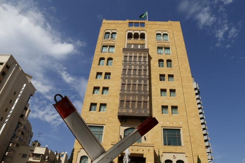 A general view shows the Saudi embassy in Beirut, Lebanon February 25, 2016. Picture taken February 25, 2016. REUTERS/Mohamed Azakir