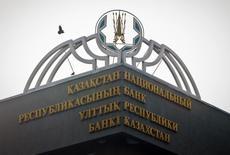 """Здание Национального банка Казахстана в Алма-Ате. 25 января 2013 года. Национальный банк Казахстана объявил тендер по выбору внешних управляющих золотовалютными активами ЦБ по мандату """"Глобальные корпоративные облигации инвестиционного уровня"""" на сумму $100-250 миллионов, говорится в сообщении Нацбанка. REUTERS/Shamil Zhumatov"""
