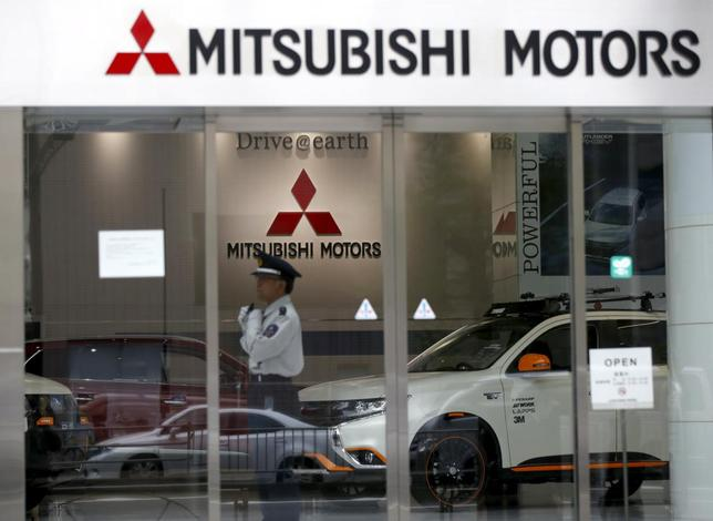 Mitsubishi Motors Expected To Submit Data Tuesday Japan